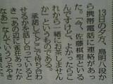 050128_2003~01.jpg